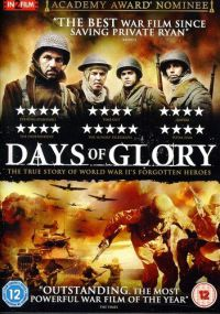 Days of Glory 2006.jpg