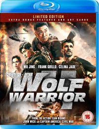 WOLF WARRIOR II 2017.jpg